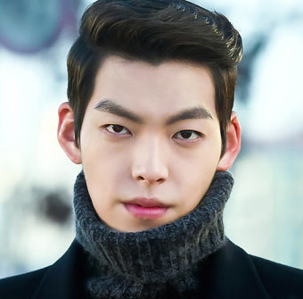 Yoo jin ahn kim woo bin dating